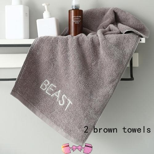 100% Cotton Baby Pink & Gray Face Towel | BEAST BEAUTY Towel Accessories- FitForABelle.com