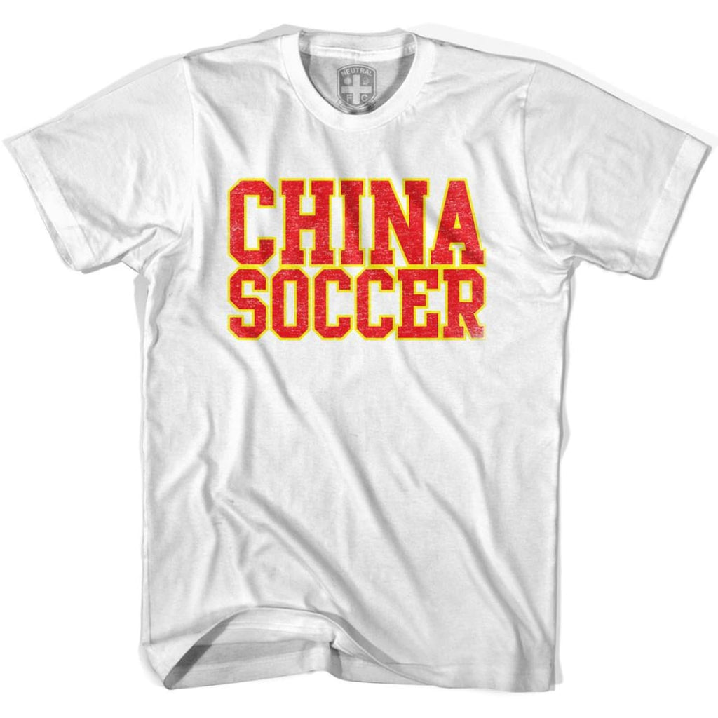 China Soccer Nations World Cup T-shirt - White / Youth X-Small - Ultras Soccer T-shirts