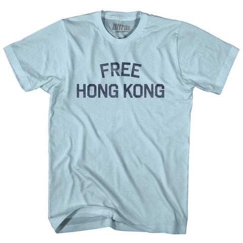 Free Hong Kong Adult Cotton T-Shirt by Ultras