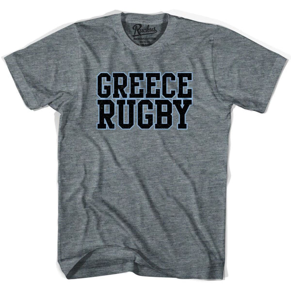 Greece Rugby Natons T-shirt - Athletic Grey / Adult Small - Rugby T-shirt