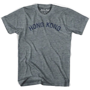 Hong Kong City Vintage T-shirt - Athletic Grey / Adult X-Small - Mile End City