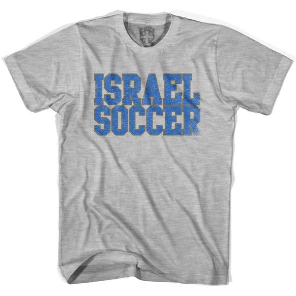 Israel Soccer Nations World Cup T-shirt - Grey Heather / Youth X-Small - Ultras Soccer T-shirts