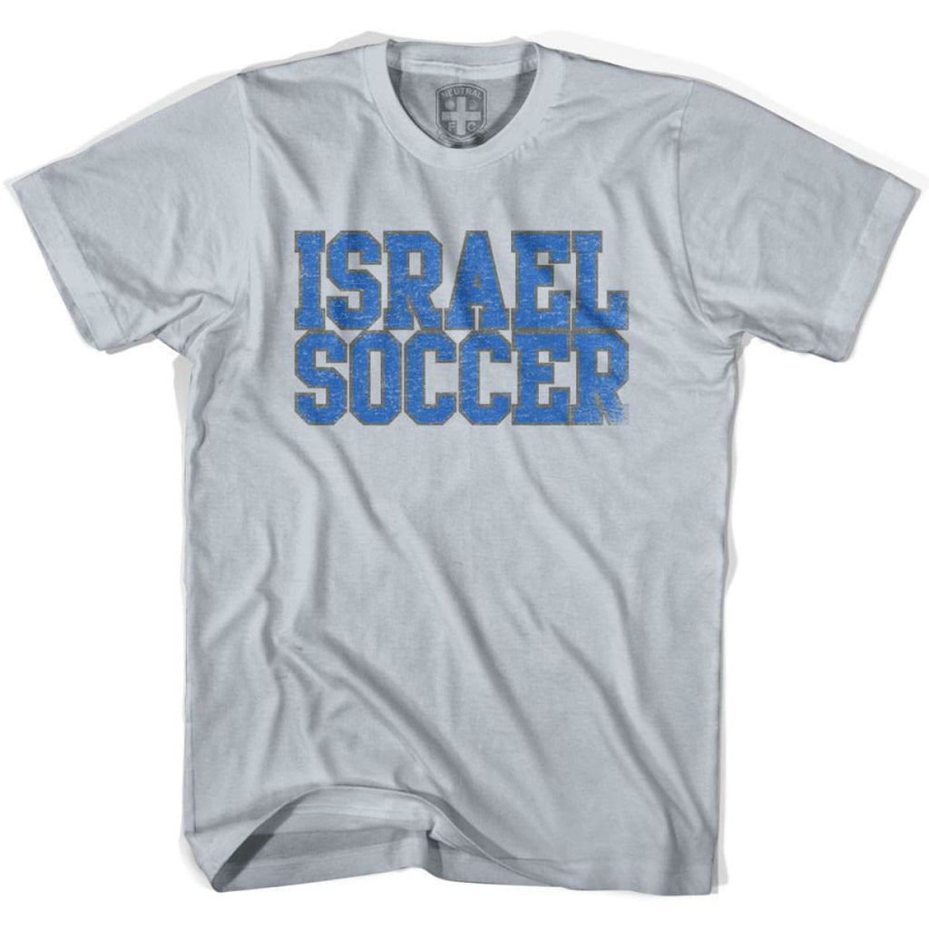 Israel Soccer Nations World Cup T-shirt - Silver / Youth X-Small - Ultras Soccer T-shirts