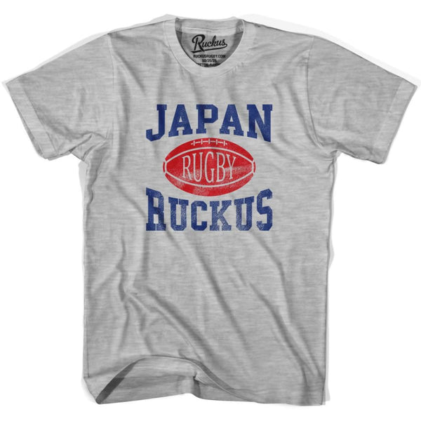 Japan Ruckus Rugby T-shirt - Heather Grey / Youth X-Small - Rugby T-shirt
