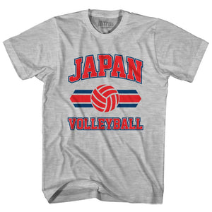 Japan 90's Volleyball Team Cotton Adult T-shirt