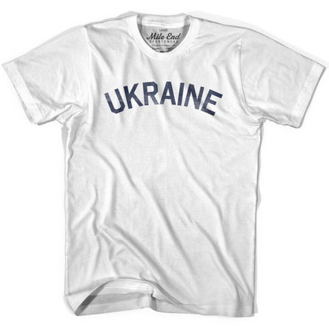 Ukraine City Vintage T-shirt-Adult - Grey Heather / Adult Small - Mile End City