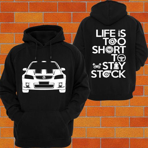 Holden VE Commodore (stripe) Hoodie - Chaotic Customs