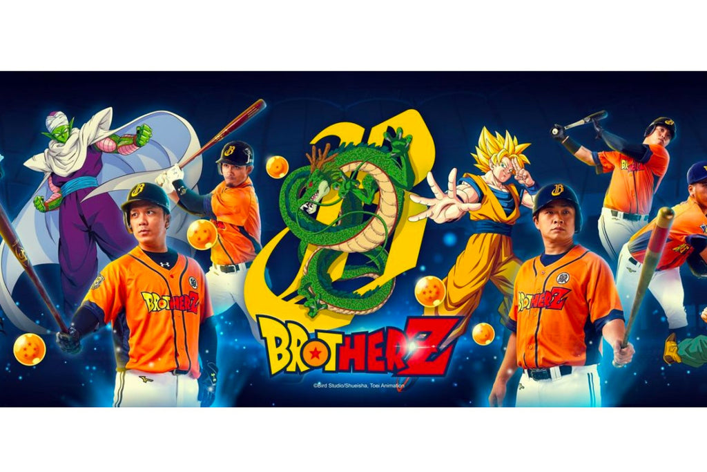 Taiwan Baseball Team To Wear First Ever 'Dragon Ball Z' Uniforms
