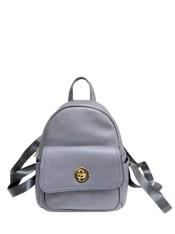 Barbados Blended Leather Mini Backpack