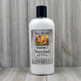 Bourbon & Brown Sugar Body Lotion
