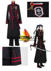 D Grayman Yu Kanda Hollow Complete Cosplay Costume - Cosrea Cosplay