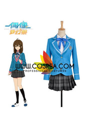 Ensemble Stars Anzu Academy Uniform Cosplay Costume - Cosrea Cosplay