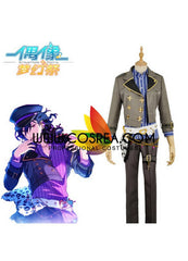 Ensemble Stars Rei Sakuma Cosplay Costume