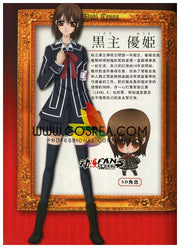 Vampire Knights Cross Academy Female Day Class Cosplay Costume - Cosrea Cosplay