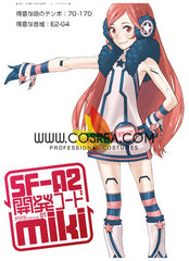 Vocaloid SF A2 Miki Cosplay Costume