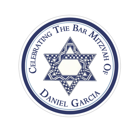 Bar Mitzvah Personalized Sticker