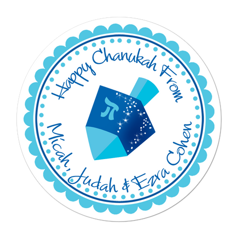 Dreidel Personalized Happy Hannukah Sticker