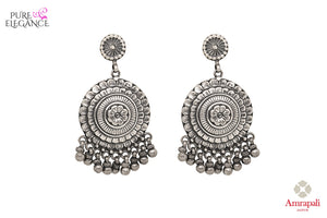 Buy online Silver Disc Ball Drop Earrings in USA from Amrapali.  If you are looking for Indian silver earrings in USA, then Pure Elegance Indian fashion store is the place for you. A whole range of exquisite of ethnic Indian jewelry is waiting for you on our shelves, you can also opt to shop online.-full view