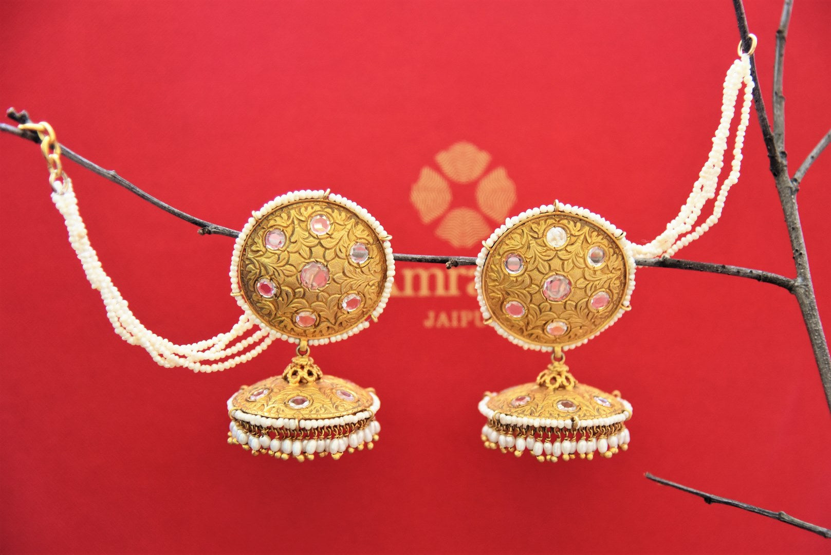 20B940 Silver Gold Plated Jhumki Earrings with Ear Chain