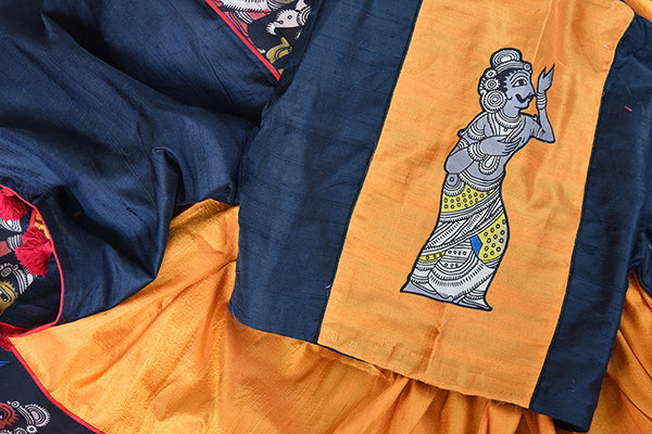 It's yellow raw silk, printed sari with black blouse and pallu. Has figure design in the border, thin red border. Blouse has yellow color in back and figure. blouse close up