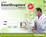 SmartDrugstore 3.0.5 Plus+ Network