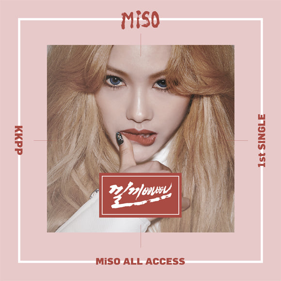 Miso - Miso All Access front cover