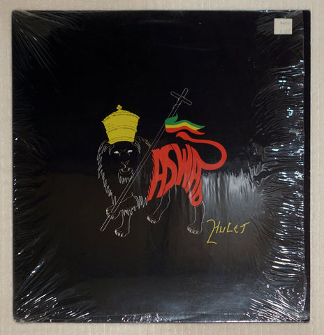 Aswad ‎– Hulet - Front Cover - Vinyl Record