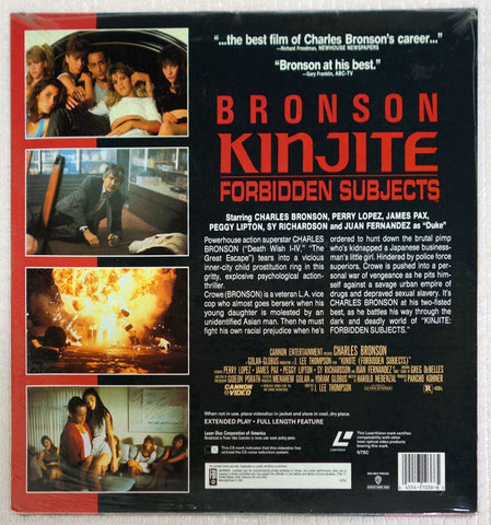 Kinjute Forbidden Subjects Laserdisc  - Back Cover
