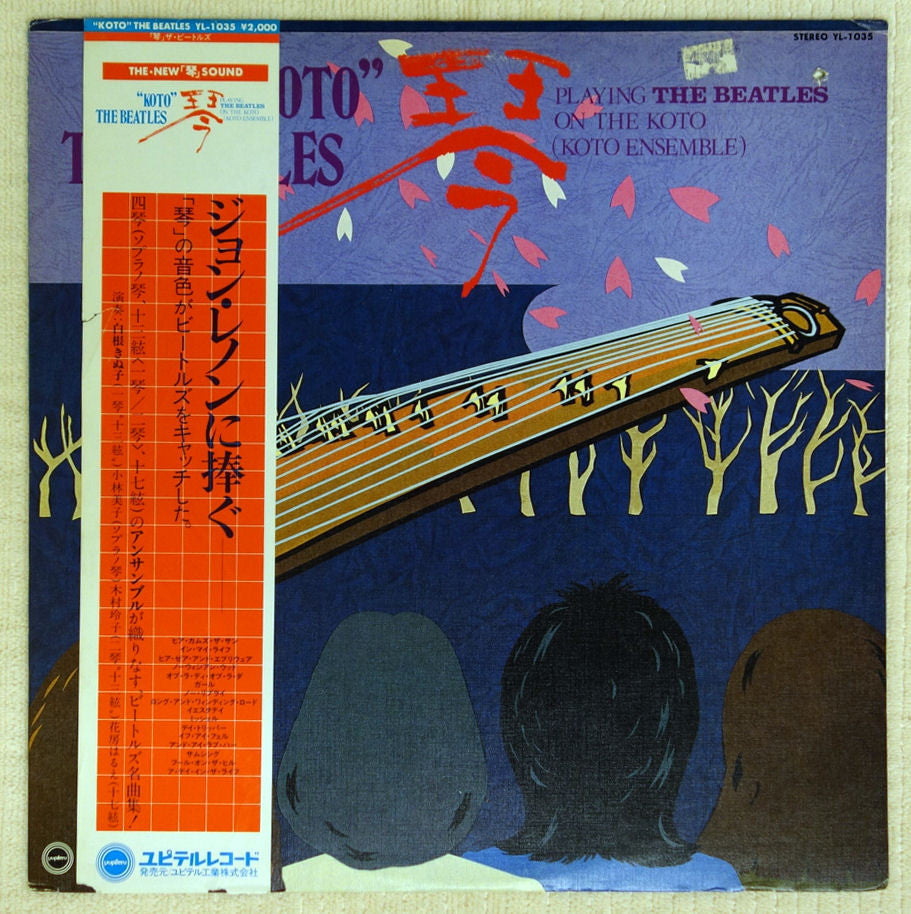 Koto Ensemble ‎– Playing The Beatles On The Koto - Vinyl Record  - Front Cover