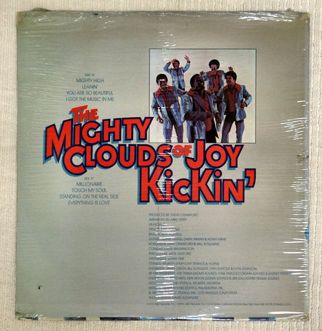 Back album cover to Mighty Clouds Of Joy vinyl record Kickin'.
