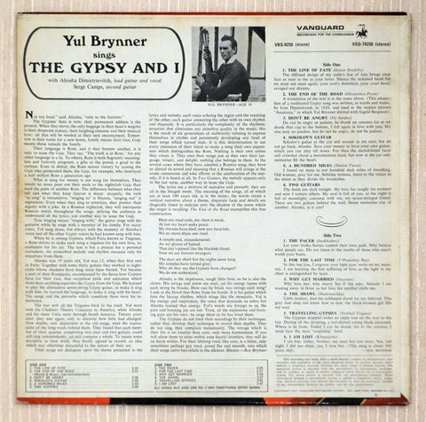 Yul Brynner with Aliosha Dimitrievitch ‎– The Gypsy And I - Back Cover - Vinyl Record