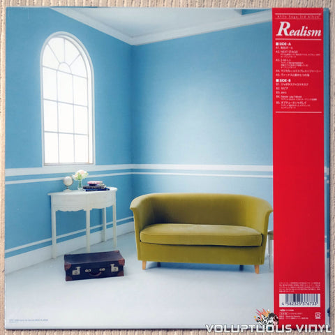 Afilia Saga East ‎– Realism vinyl record back cover