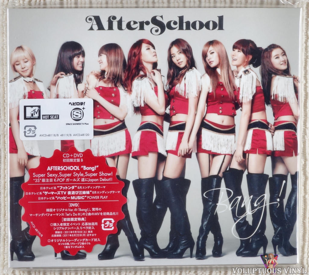 After School ‎– Bang! version b CD front cover