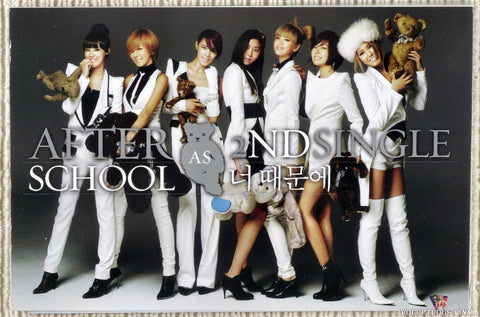After School ‎– Because Of You [너 때문에] (2nd Single) (2009) Korean Press