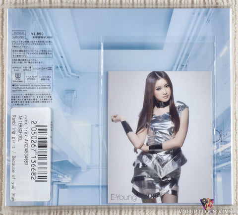 After School ‎– Rambling Girls / Because Of You CD/DVD back cover