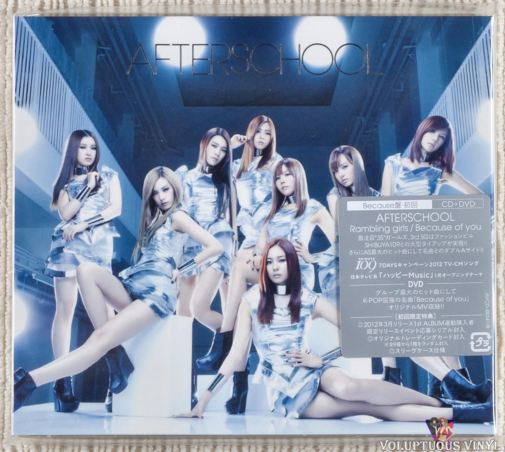 After School ‎– Rambling Girls / Because Of You CD/DVD front cover