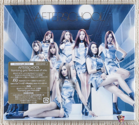 After School ‎– Rambling Girls / Because Of You (2012) Rambling Ver., Japanese Press, SEALED