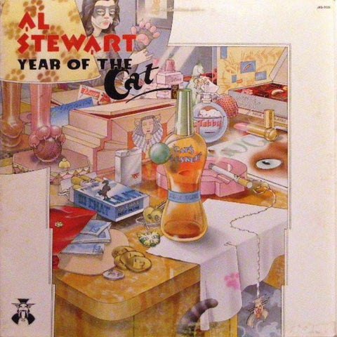 Al Stewart ‎– Year Of The Cat vinyl record front cover