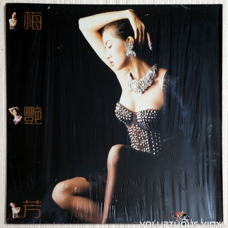 Anita Mui ‎– Flaming Lips - Vinyl Record - Front Cover