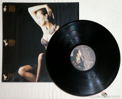 Anita Mui ‎– Flaming Lips - Vinyl Record
