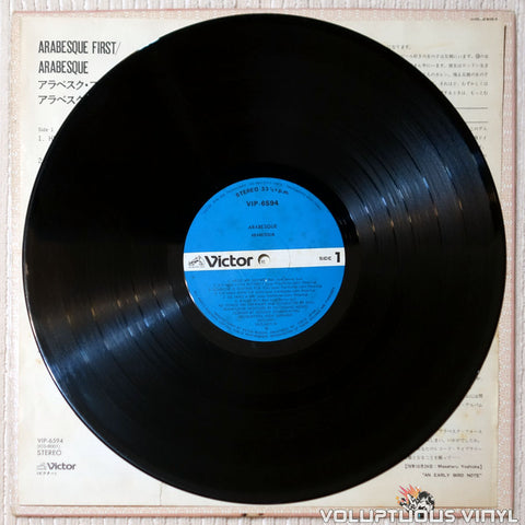Arabesque ‎– Arabesque vinyl record