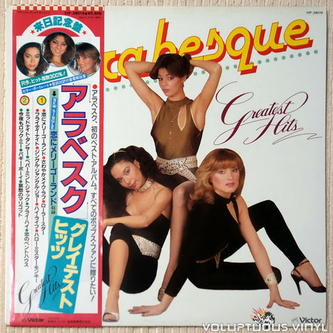 Arabesque ‎– Greatest Hits (1981) Japanese Press