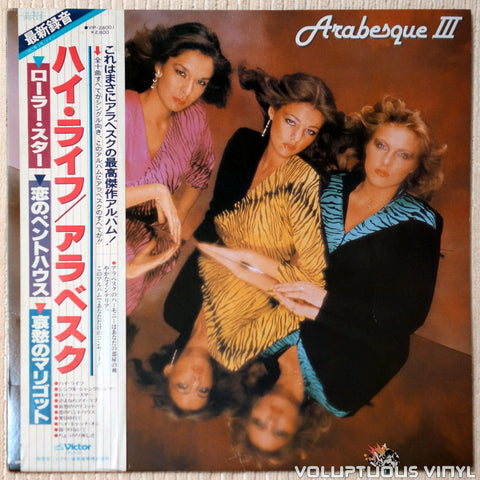 Arabesque ‎– Arabesque III (1980) Japanese Press