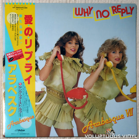 Arabesque ‎– Arabesque VII / Why No Reply (1982) Japanese Press