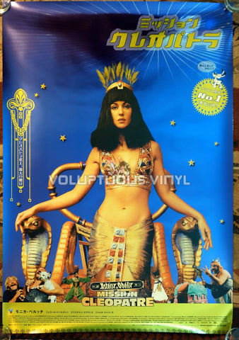 Asterix & Obelix: Mission Cleopatra (2002) - Japanese B1 Foil - Hot Monica Bellucci