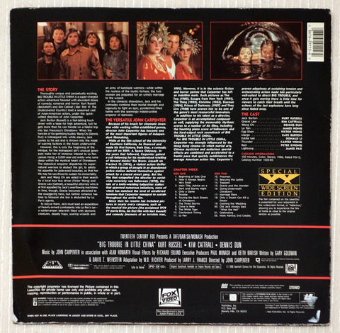 Big Trouble In Little China - Laserdisc - Back Cover