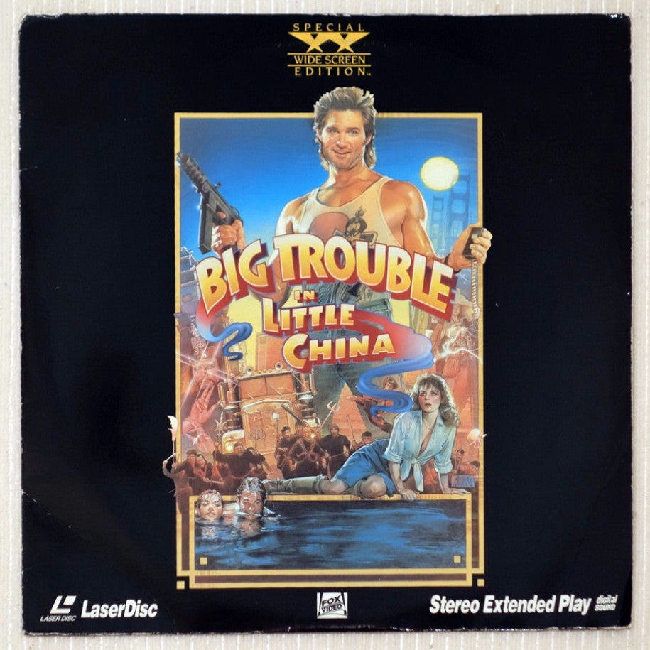 Big Trouble In Little China - Laserdisc - Front Cover