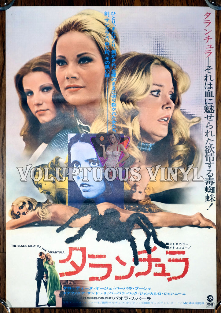 Black Belly of the Tarantula Japanese movie poster Barbara Bouchet nude