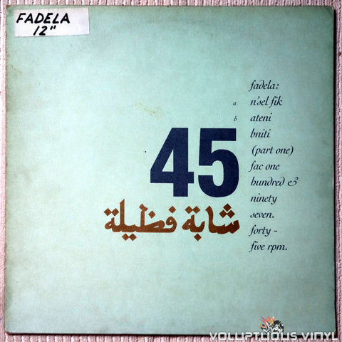 "Fadela ‎– N'Sel Fik (1987) 12"" Single, UK Press"