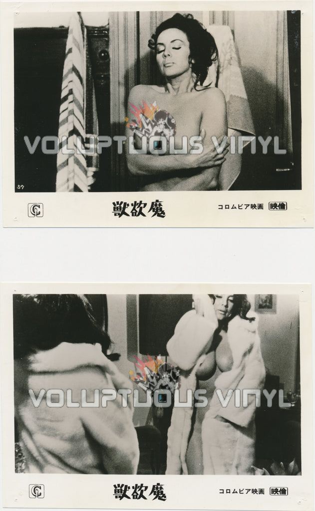 Fiebre (1971) - Complete Set of 10 Japanese Lobby Cards - Isabel Sarli Nude